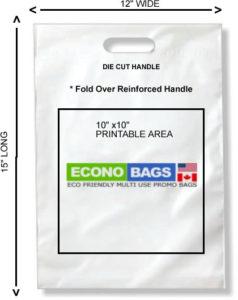12 x 15 side seal econo bag